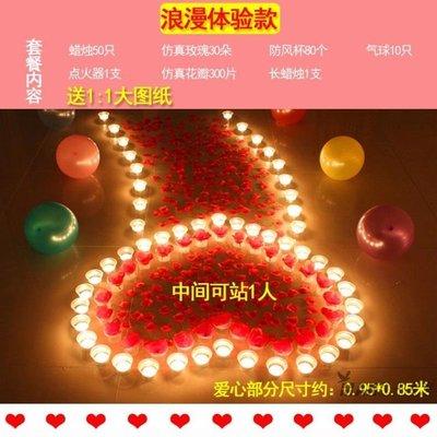 美樂酷 創意蠟燭浪漫生日佈置求愛錶白蠟燭告白愛心求婚蠟燭套餐XW全館免運