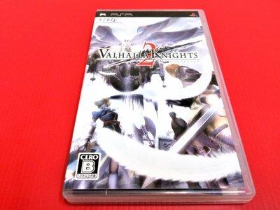 ㊣大和魂電玩㊣ PSP 英靈殿騎士2 全軍應戰 無說明書{日版}編號:W5-1---掌上型懷舊遊戲