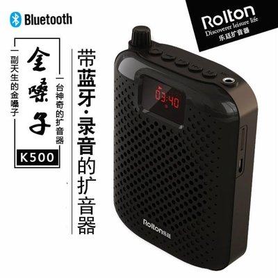 無線藍芽擴音器小蜜蜂大功率擴音器插卡音...