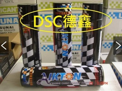 DSC德鑫-泡沫式 引擎 燃燒室 積碳清洗劑 引擎除碳劑 燃燒室積碳去除劑 汽機車皆適用 24甁3200元