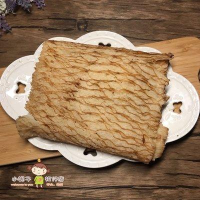 大海的味道 ❤ 碳烤魷魚片 170g...