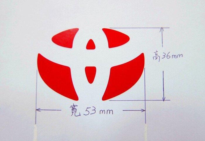 TOYOTA豐田【SIENTA方向盤標誌貼】(不含電鍍廠徽) TOYOTA配件 卡夢標誌 造型LOGO 紅色廠徽 零配件