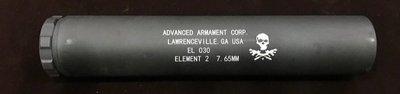 Speed千速(^_^)8mm 正版 Advanced Armament Corp 消音器