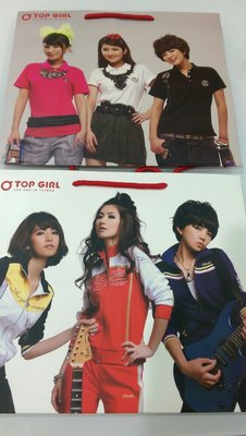 S.H.E TOP GIRL 紙袋