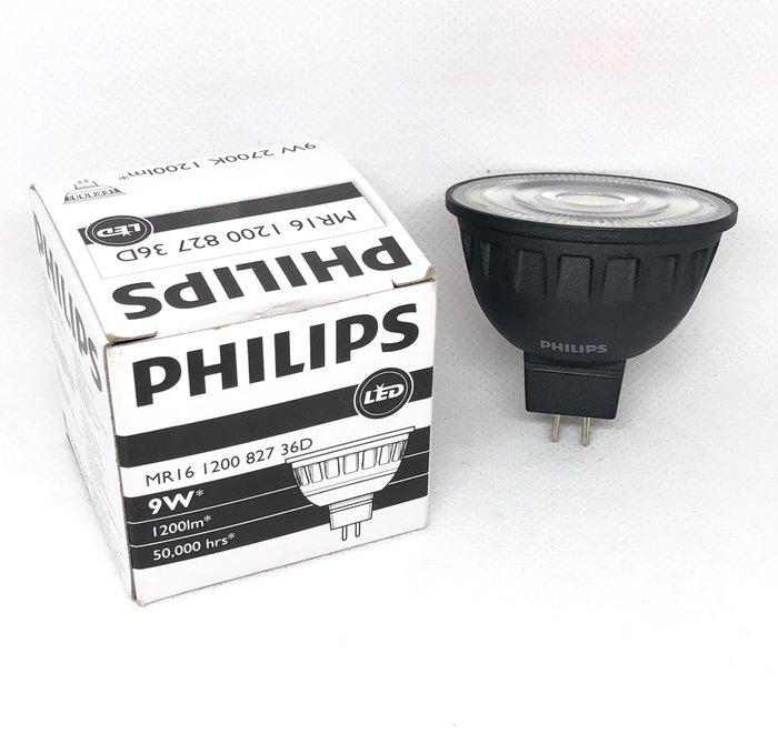 PHILIPS 飛利浦 LED MR16 9W 36D 2700K 3000K 4000K 36V 調光高級杯燈 Dim