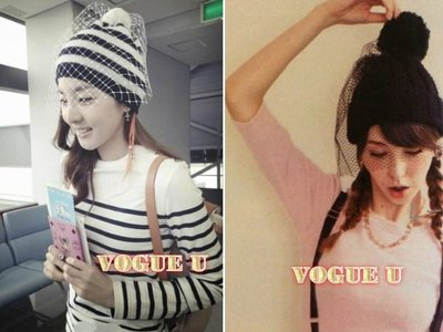 ☆VOGUE U☆歐美街拍 時尚潮人毛線球球面紗網紗 條紋毛線帽(特價) 【O0082X】