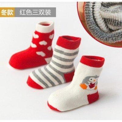 (恒一)()#新款推薦#新生嬰兒加厚款秋冬季棉襪男童女童兒童冬天純棉毛圈保暖寶寶襪子