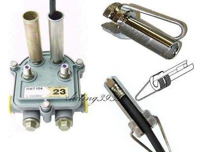 防偷接套筒工具TooL.CABLE.CATV.第四台.有線電視指定工具.冬瓜頭