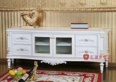 [紅蘋果傢俱] F113K 宮廷凡爾賽系列 頂級進口 歐式 皇室 至尊 電視櫃 法式TV櫃 新古典 地櫃