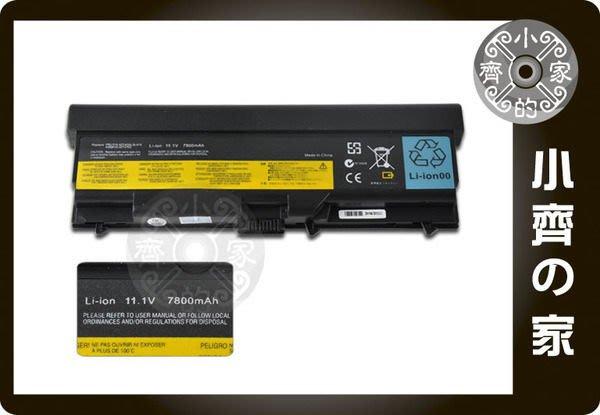 聯想 Lenovo SL420 520 T410i T520 E420 T420  W520 T410-H電池 小齊的家