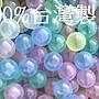 現貨~ 台灣製~ 透明彩色遊戲球~ 透明5色~ 50球~ ...