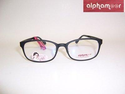 光寶眼鏡城(台南)alphameer許瑋甯代言,ULTEM最輕鎢碳塑鋼有鼻墊眼鏡*AM-3504/C2消光黑