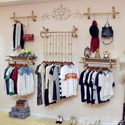 服裝店展示架上牆童裝貨架男女裝鐵藝壁掛...