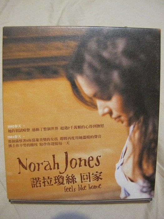 Norah Jones 諾拉瓊絲 Feels Like Home 回家  Sunrise