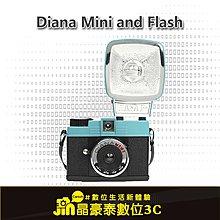 Lomography Diana Mini and Flash 晶大3C 專業攝影