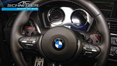 【樂駒】AC Schnitzer BMW 8er G14 G15 paddle set 方向盤 金屬 撥片 換檔
