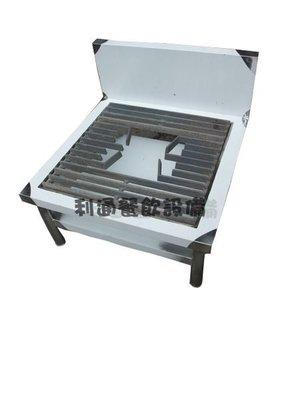 《利通餐飲設備》1口-高湯爐60.8cm 高33cm →高湯爐 三口爐 單口高湯爐 西餐爐~