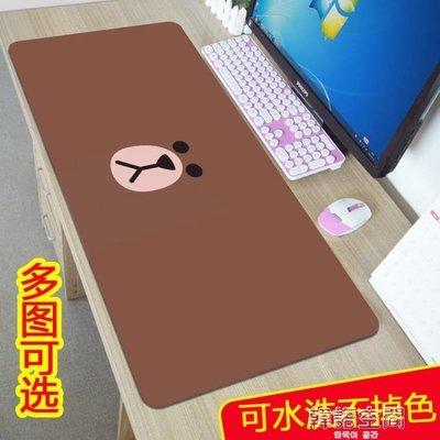 999卡通可愛滑鼠墊子超大電腦桌墊加厚辦公訂製女生韓國布朗熊   韓語空間 YTL下單後請備註顏色尺寸