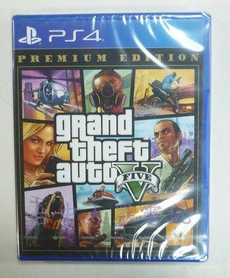 PS4 豪華線上版 網路年度完整版 俠盜獵車手 5 GTA5 GTA 5 (中文版) 亞版中文封面 全新【台中大眾電玩】