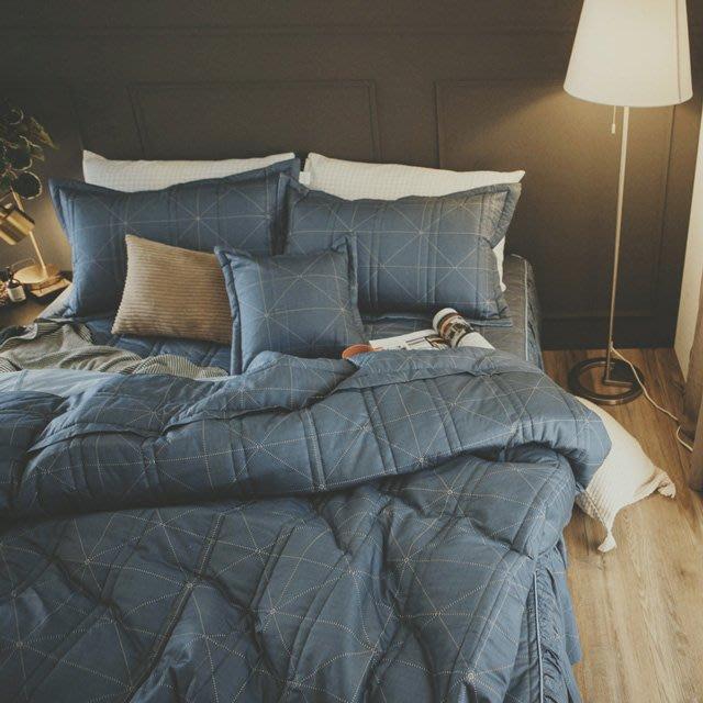 MIT精梳棉-床罩組/雙人【艾維斯-藍】(5件式) 絲薇諾