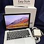 "Apple MacBook Pro 13"" (Mid 2010) A1278 蘋果筆記型電腦"