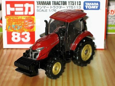 TOMICA (CITY) No.83 YANMAR TRACTOR YT5113