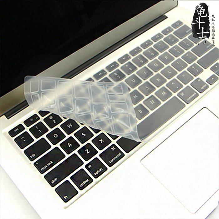 滿兩件售 不滿不發禧禧雜貨店 硅膠聯想小米華碩蘋果Air14寸15寸筆記本電腦鍵盤膜防塵罩透明