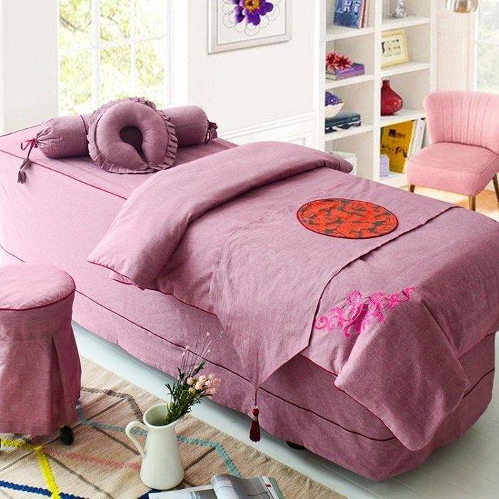 諾美絲美容院美容床罩四件套簡約歐式按摩美容床床罩套單件罩定做JY