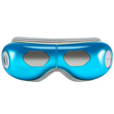 按摩儀德國凱倫詩兒童學生眼儀緩解眼睛疲勞按摩器熱敷眼罩眼保儀