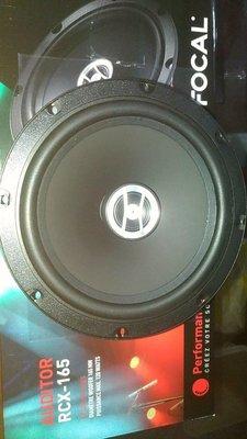 全成專業汽車音響/TOYOTA指定升級喇叭FOCAL RCX-165喇叭