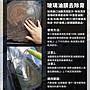 Q-STAR粗目玻璃油墨去除膏玻璃浴室落地窗水漬水痕嚴重油墨