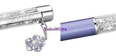 (全新專櫃正品~送提袋) 施華洛世奇 水晶筆(紫色薰衣草+北極花鍊墜)會員限量SWAROVSKI