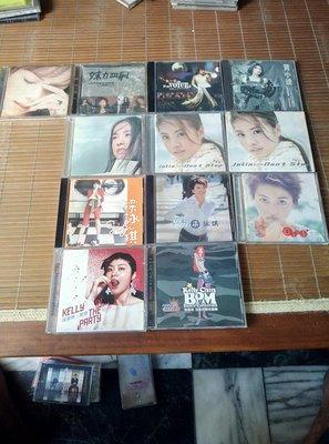 早期知名影視歌星張惠妹,黃小琥,蔡依林,梁詠琪,陳慧琳的CD11盒一組,非常希少