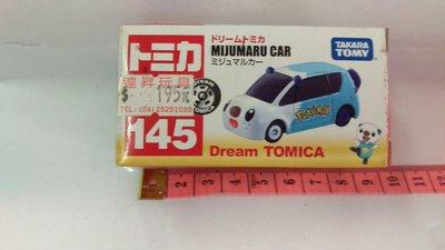 {{達昇玩具~豐原}} TOMICA多美小汽車→編號145。水獺車(特價^_^)