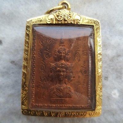 阿贊坤潘 2530 第一期郵票澤度金(品相佳)
