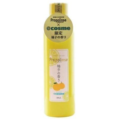 【美妝行】日本 Propolinse 柚子蜂膠 漱口水 限量 600ml 公司貨