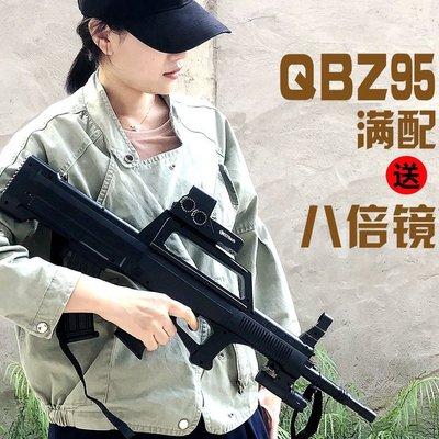 〖起點數碼〗95式突擊步搶AWM下供電動連發m416水彈槍AUG絕地狙擊吃雞求生玩
