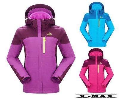 特價2990~排汗王~X-MAX~風雨外套-波濤1762女-二件式~禦寒~登山~戶外~秋冬~滑雪~完全防水~