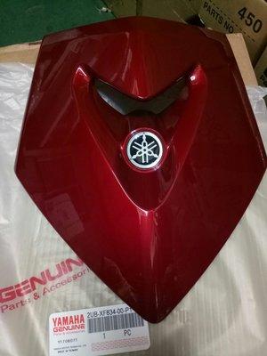 YAMAHA 山葉 原廠 勁戰 四代 盾牌 大盾 大盾牌 (紅)另售其他顏色