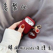 *費雪小舖*Apple情侶訂製客製化名字蘋果AirpodsPro保護矽膠軟套韓風文青創意超薄無線藍芽耳機殼紀念送禮物定制