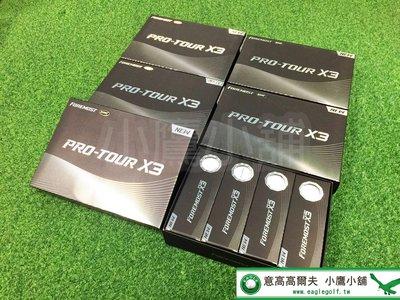 [小鷹小鋪] FOREMOST PRO-TOUR X3 2020 高爾夫球 三層 強力引擎帶來最遠的距離 柔軟觸球感