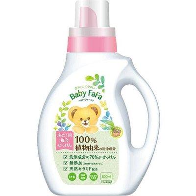 【JPGO日本購】日本製 baby F...