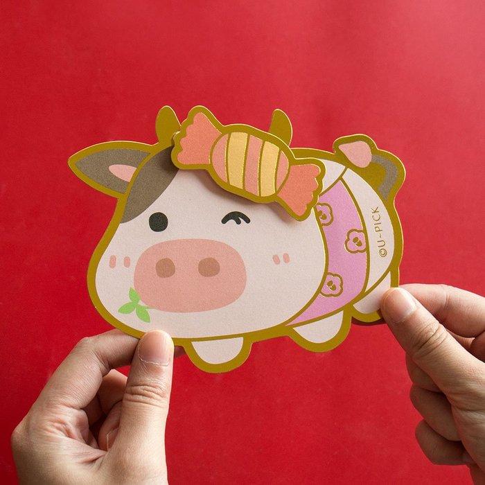 【奶牛妹】2021牛年紅包袋Q萌可愛立體錢罐禮金新年小動物利是封