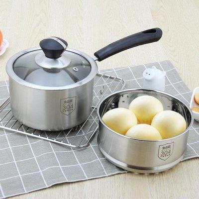 奶鍋不銹鋼304加厚湯鍋小蒸鍋家用熱牛...