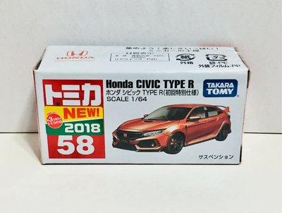 全新 行貨 Tomica 紅白盒 No. 58 本田 思域 Honda Civic Type R FK8 初回特別仕樣