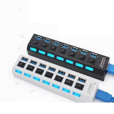 品名: 環保包裝USB 3.0 HUB 7 3.0集線器USB3.0分線器 usb一分七hub獨立開關(顏色隨機) J-