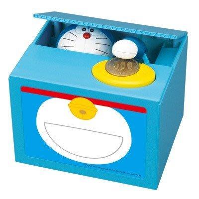 41+現貨不必等  Y拍最低價 日本限定  哆啦A夢 偷錢箱 存錢筒 儲金箱 小費箱 小叮噹 小日尼三