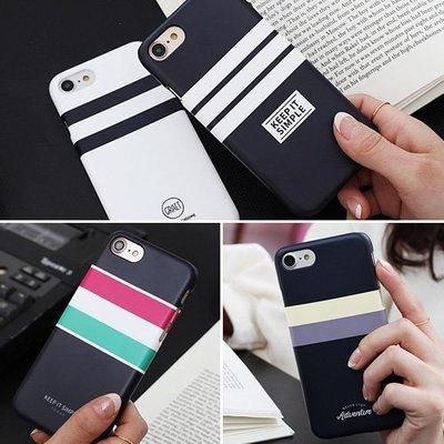 韓國 條紋配色 硬殼 手機殼│LG G5 G6 G7 V10 V20 V30 V40│z8316