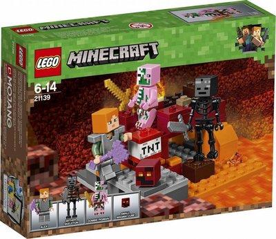 【樂GO】 LEGO 樂高 MINECRAFT 當個創世神 21139 The Nether Fight 冥界之爭