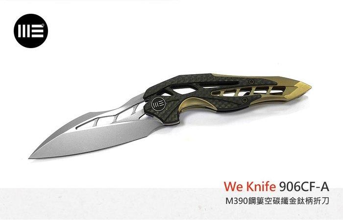 【angel 精品館 】We Knife 909CF-A M390鋼刃簍空碳纖金鈦柄折刀